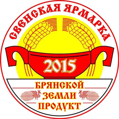 СВЕНСКАЯ ЯРМАРКА - 2015
